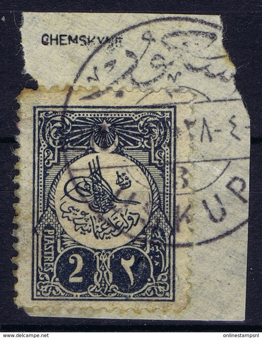 Ottoman Stamps With European CanceL  USKUB SKOPJE NORTH MACEDONIA Signiert /signed/ Signé CANCEL NOT REGISTERED - Gebruikt