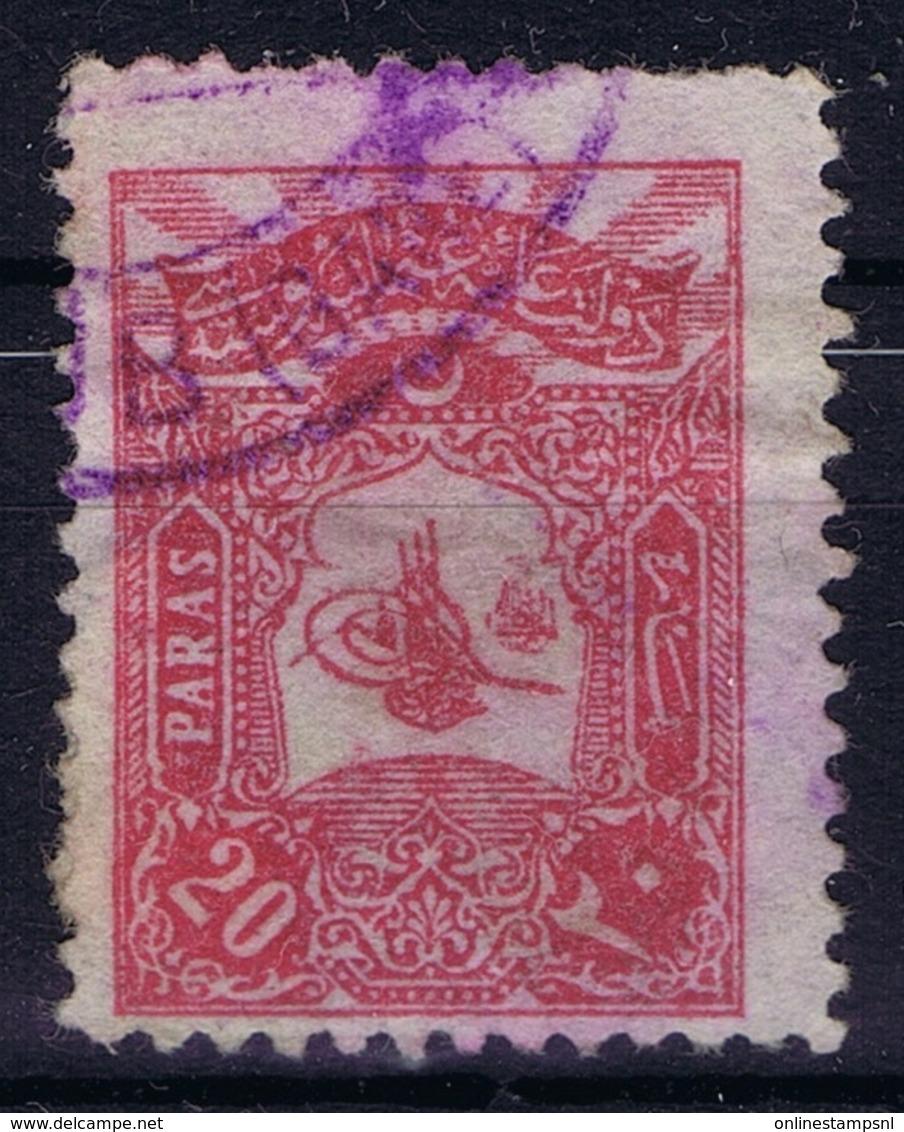 Ottoman Stamps With European CanceL  USKUB GARE  SKOPJE NORTH MACEDONIA VIOLET - Gebruikt