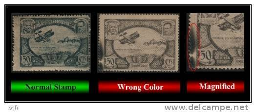 """Spain (Exh. Issue) 50c. (Sc # C53) Error: Wrong Color! """"Gray"""" Instead Of """"Blue""""-See Right One  (Mint) - Errors & Oddities"""