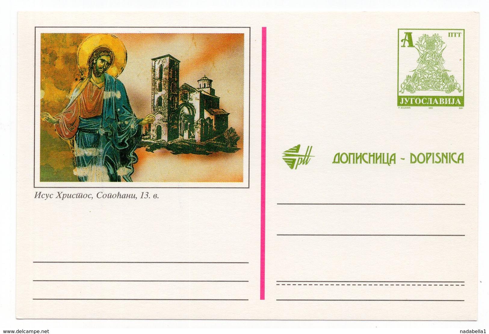 1983 YUGOSLAVIA, SOPOCANI, JESUS CHRIST, FRESCO, MONASTERY, ILLUSTRATED STATIONERY CARD, MINT - Entiers Postaux
