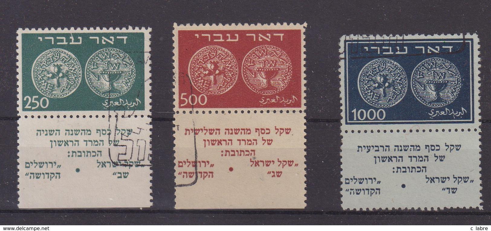 ISRAEL : N° 7 , N° 8 , N° 9 . OBL . TB . 1948 . ( CATALOGUE YVERT ) . - Israel