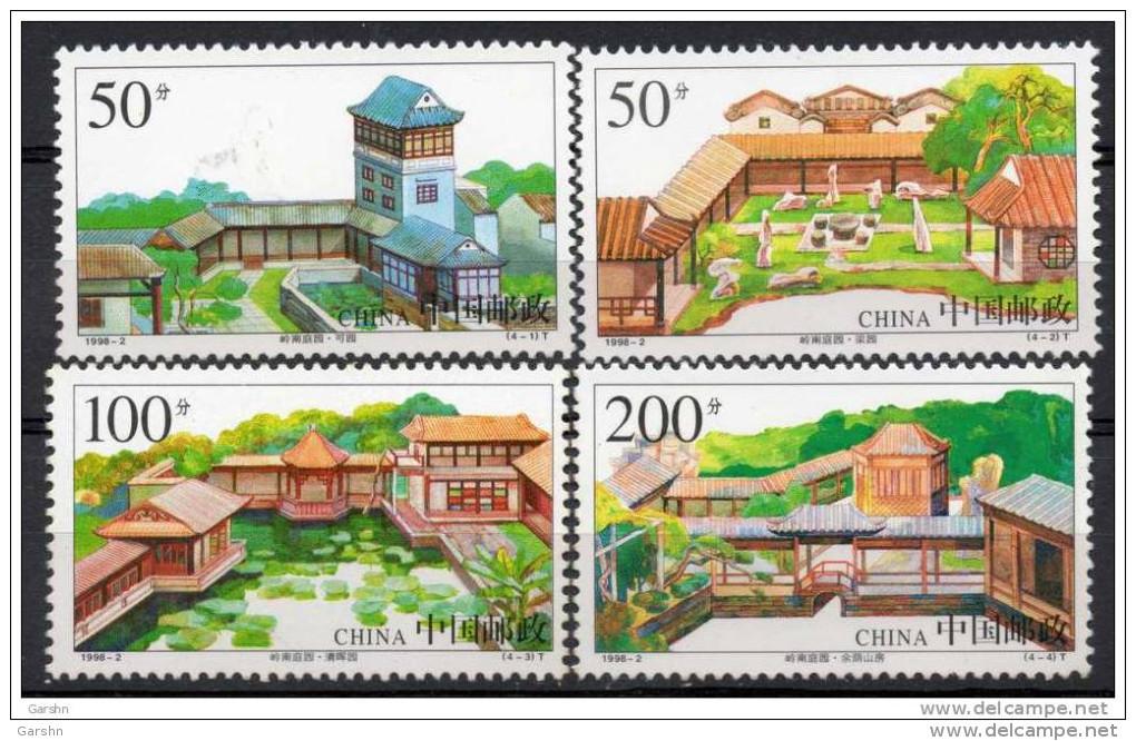 China Chine : 1998-2** Jardin De Lignan SG4255/8 - Neufs