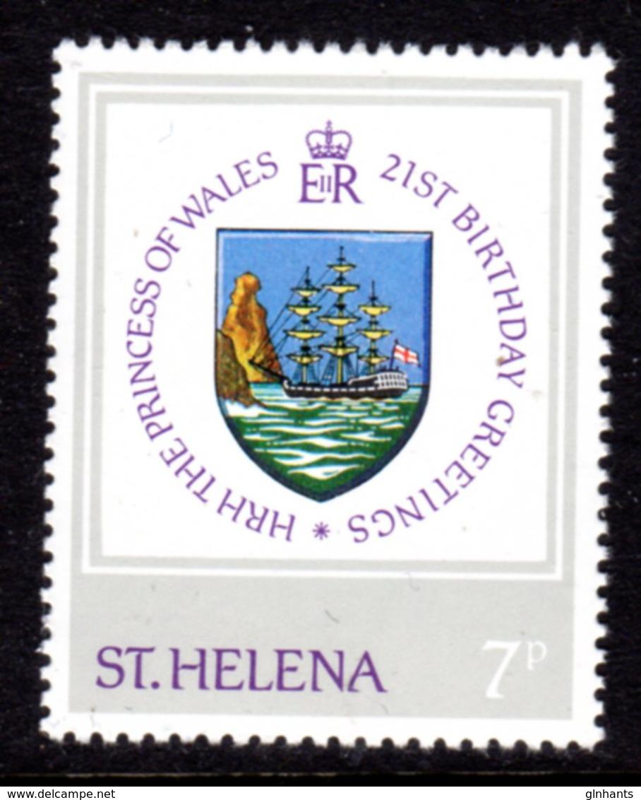 ST HELENA - 1982 PRINCESS DIANA 21st BIRTHDAY 7p STAMP FINE MNH ** SG 397 - St. Helena