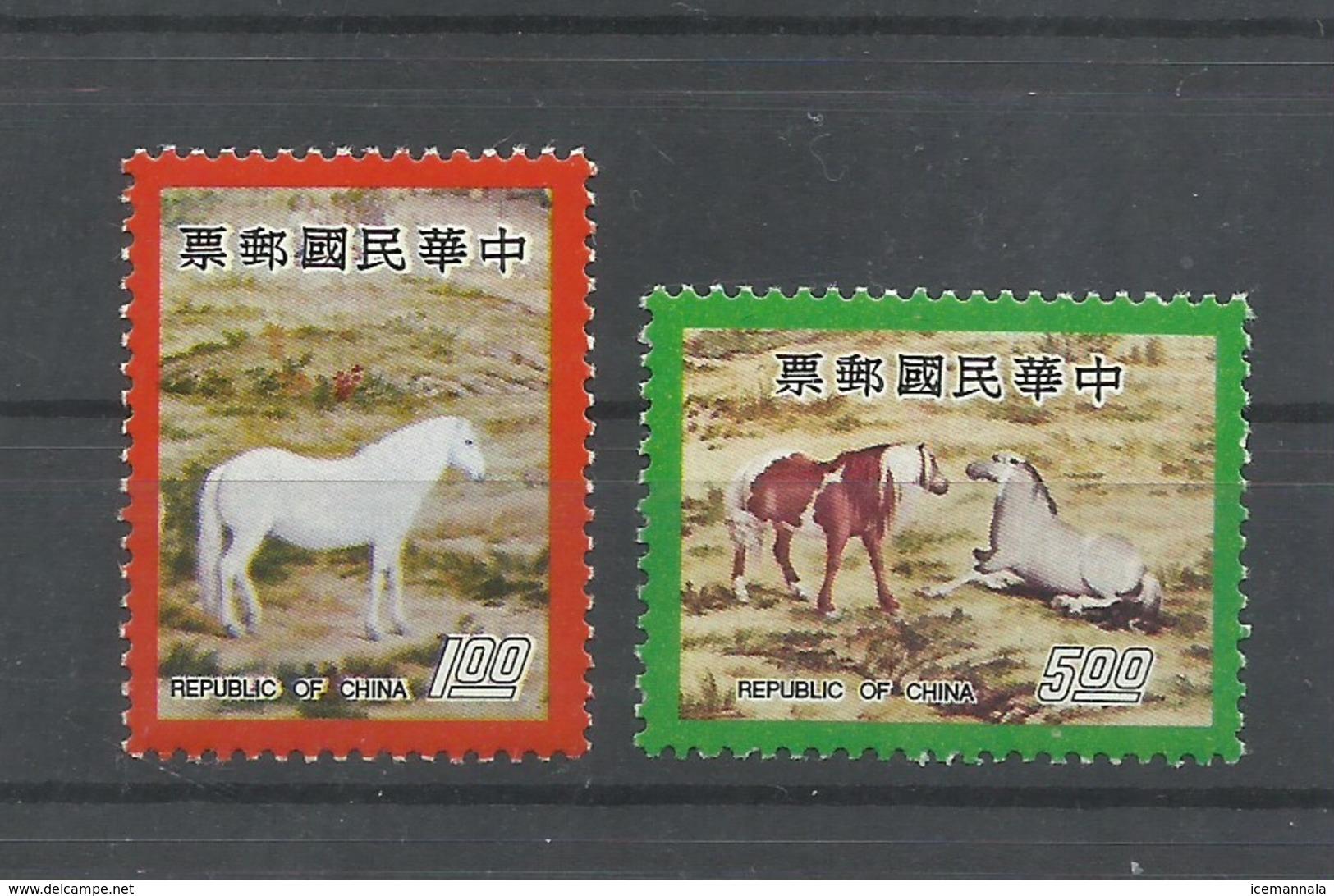 FORMOSA  YVERT  1154/55     MNH  ** - 1945-... Republic Of China