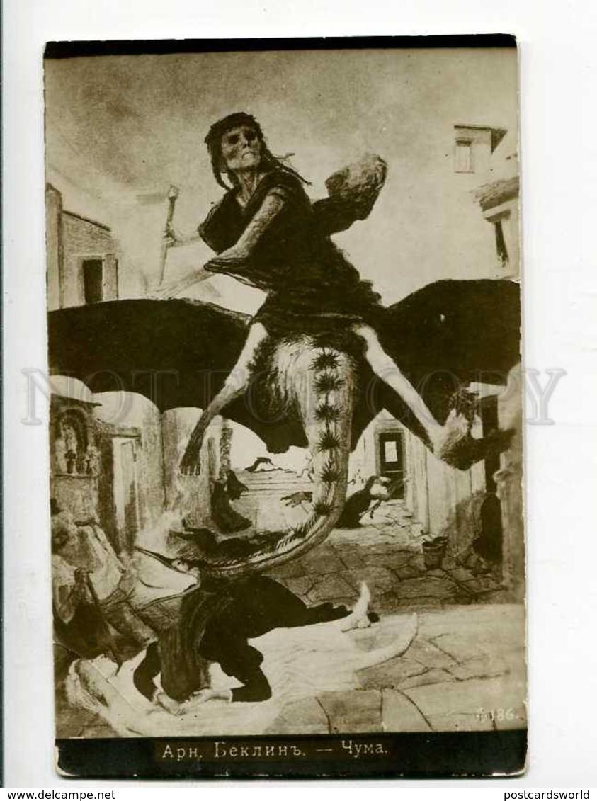 262008 DEATH On Dragon Plague By BOCKLIN Vintage Russia PC - Illustrators & Photographers