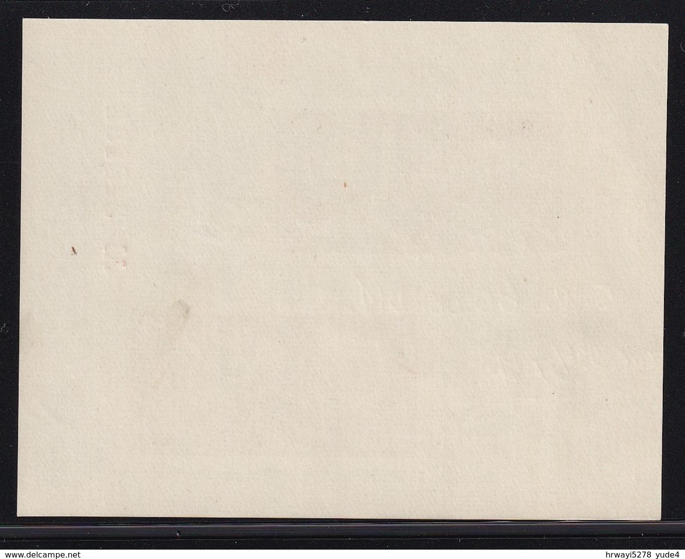 USSR 1972, S/s/ Space, Miblock 82 MNH. Cv 15 Euro - Blocchi & Fogli