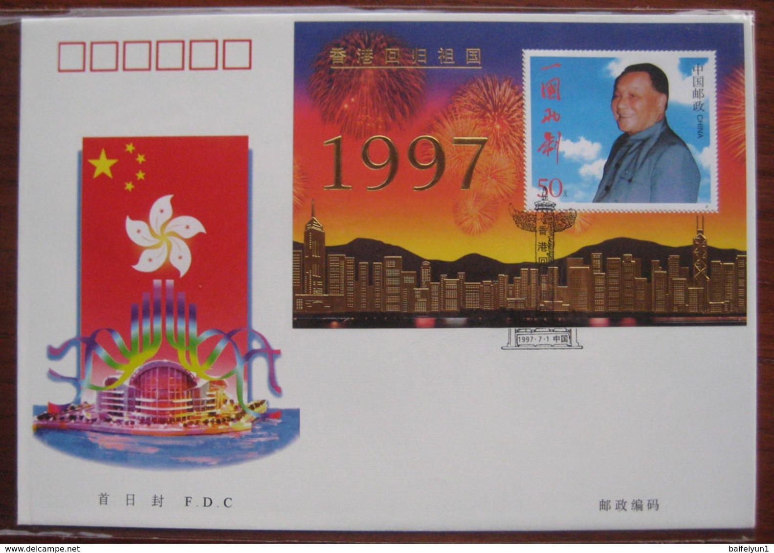 China  1997-10M Hong Kong's Return To Motherland Gold Foil S/S FDC - 1949 - ... République Populaire