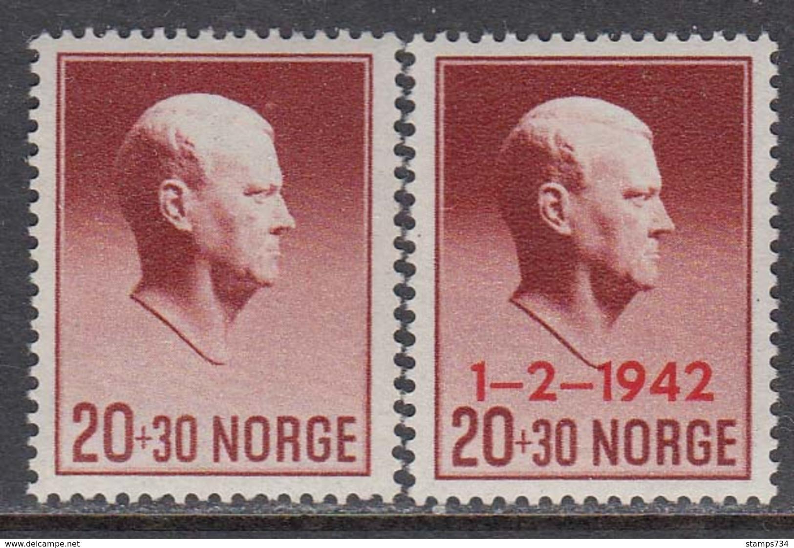 Norway 1942 - Hilfsfonds, Mi-Nr. 265/66, MNH** - Norvegia
