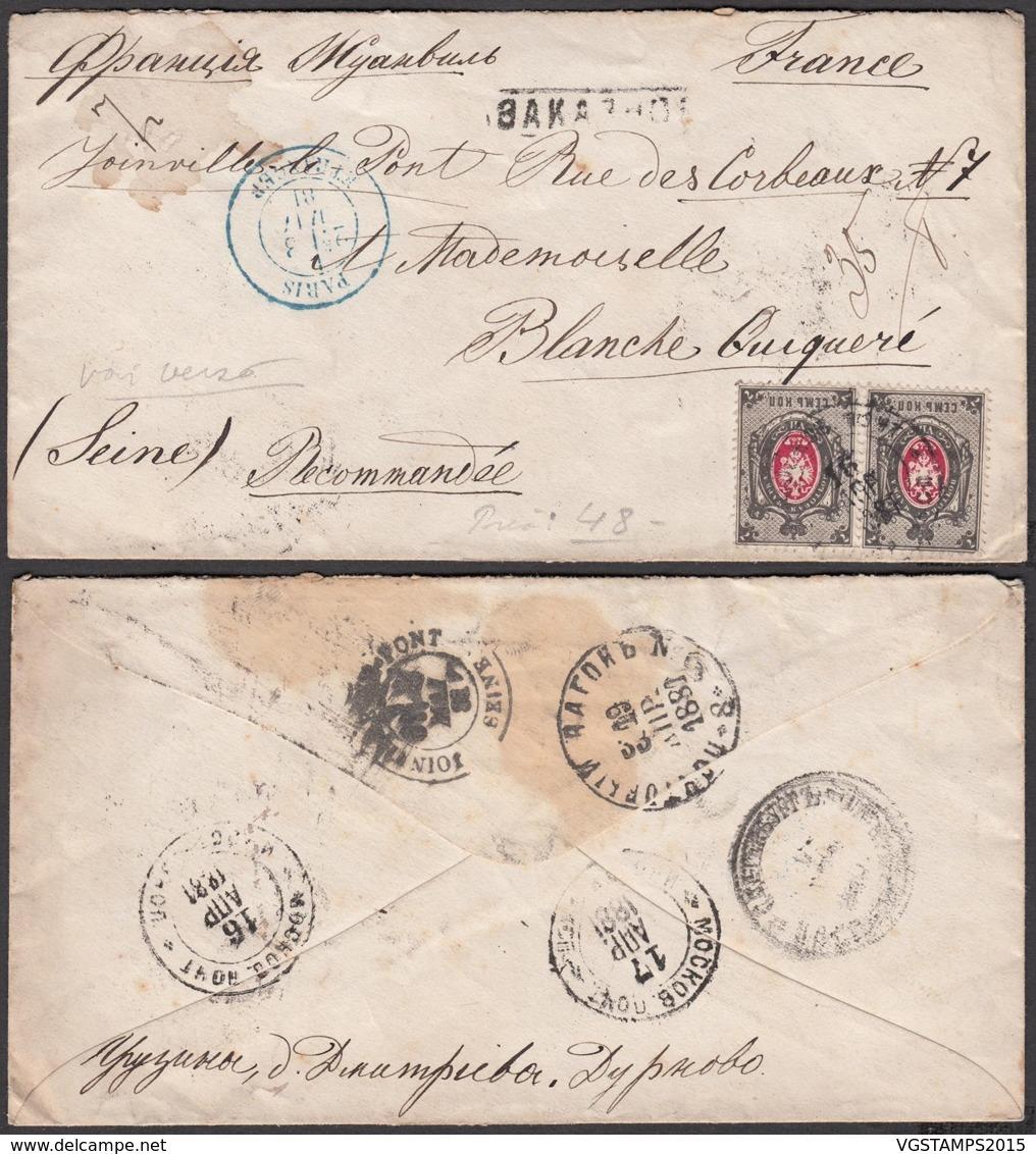 Russie - Lettre Yv 24 En Paire En Recom. De Baka Vers Joinville-le-Pont France  (RD123) DC5626 - 1857-1916 Impero