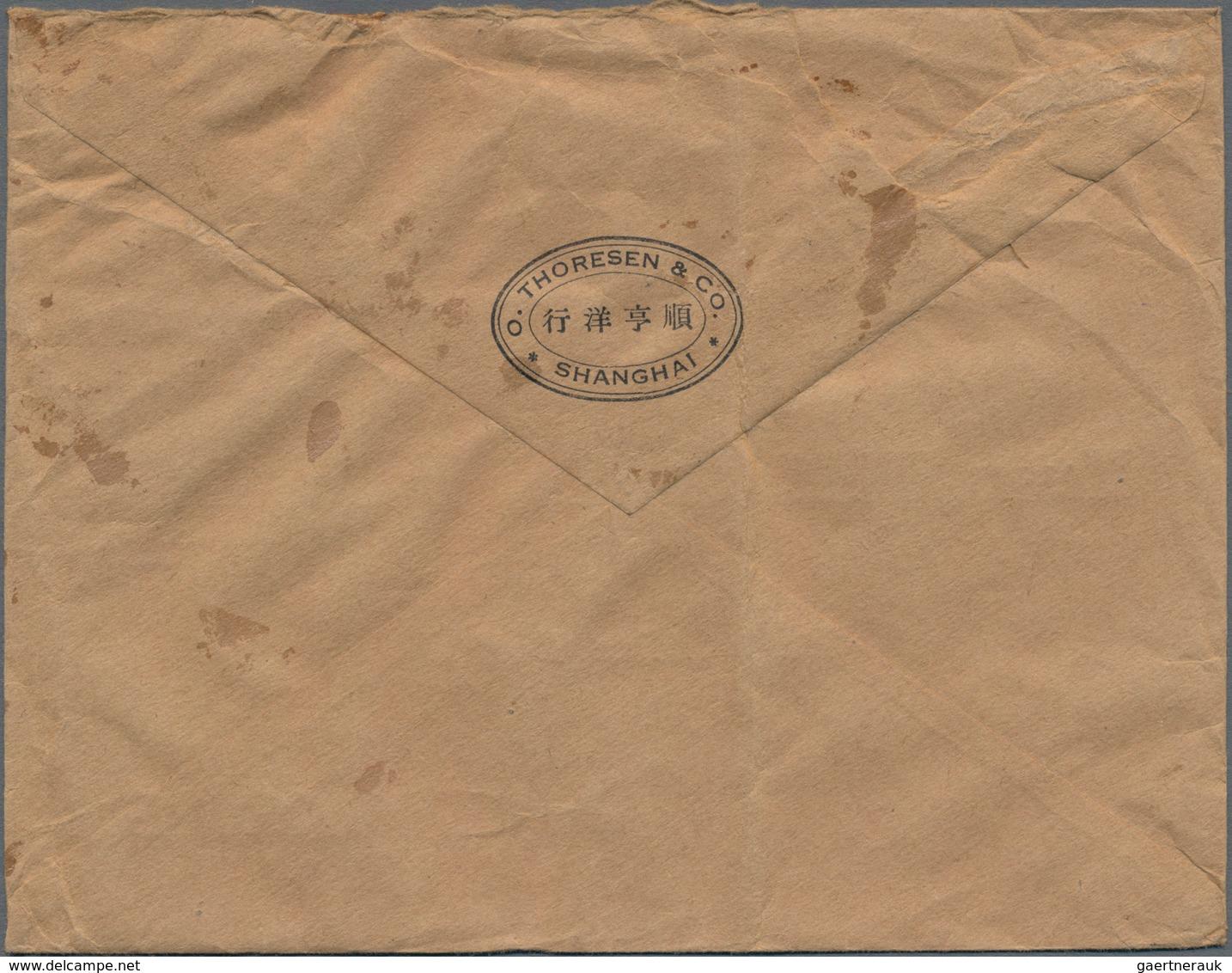 China - Volksrepublik - Provinzen: 1949, Cover Addressed To Hong Kong, Bearing Liberation Of Nanking - Non Classés