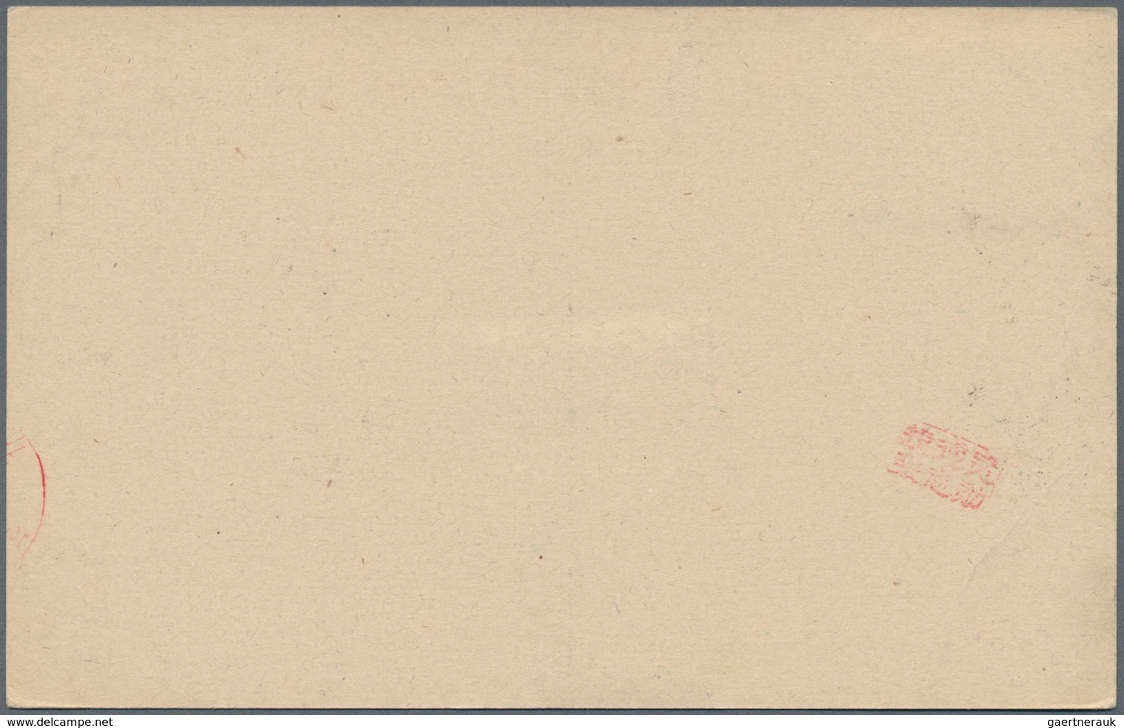 China - Volksrepublik - Ganzsachen: 1981, Used In Tibet, Cards 2 F. Brown (1-1981) Uprated By Air Ma - Cartes Postales