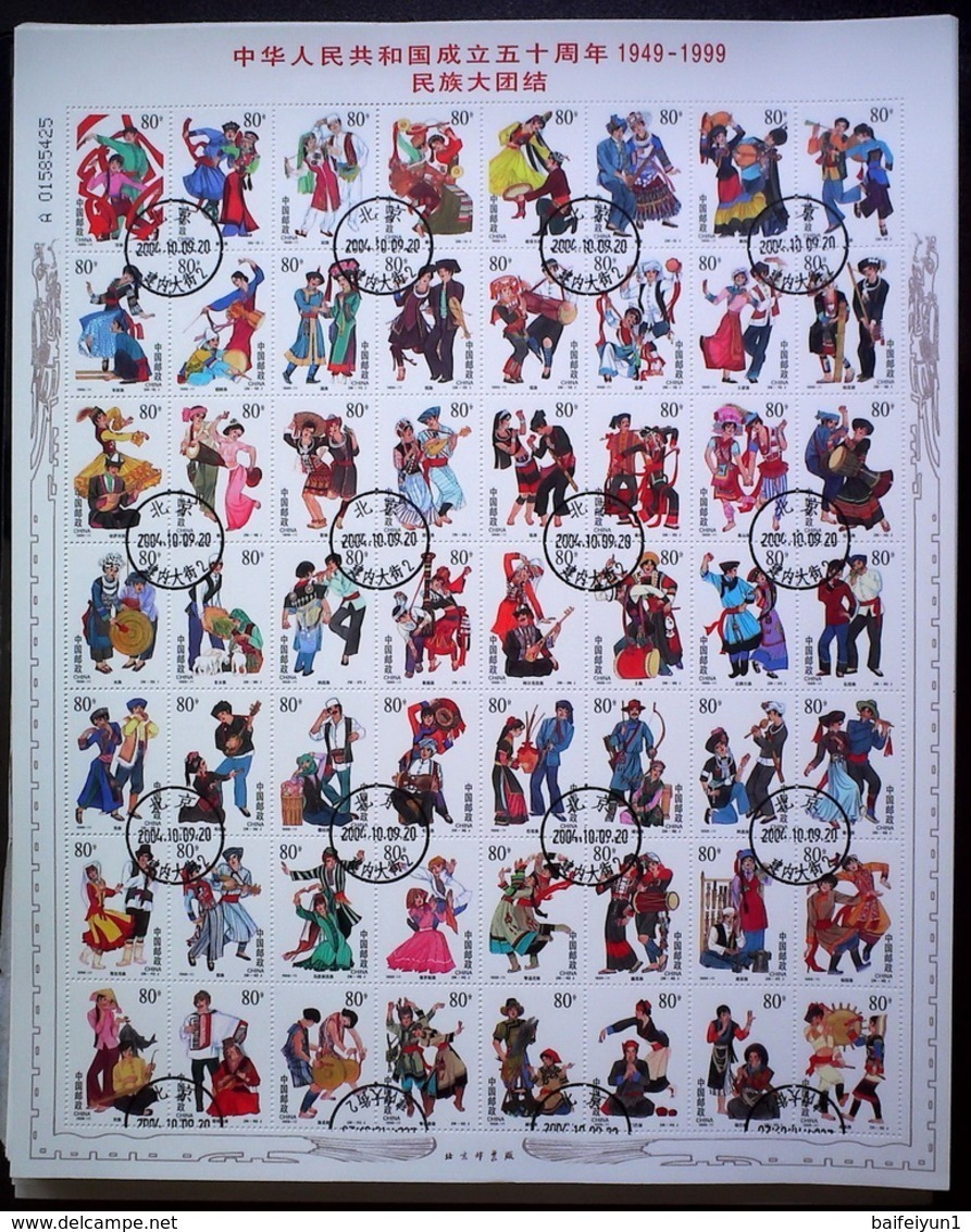 CHINA 1999-11 50th Founding Of PRC 56 Ethnic Costume Stamp Full Sheet Cancelled - Neufs