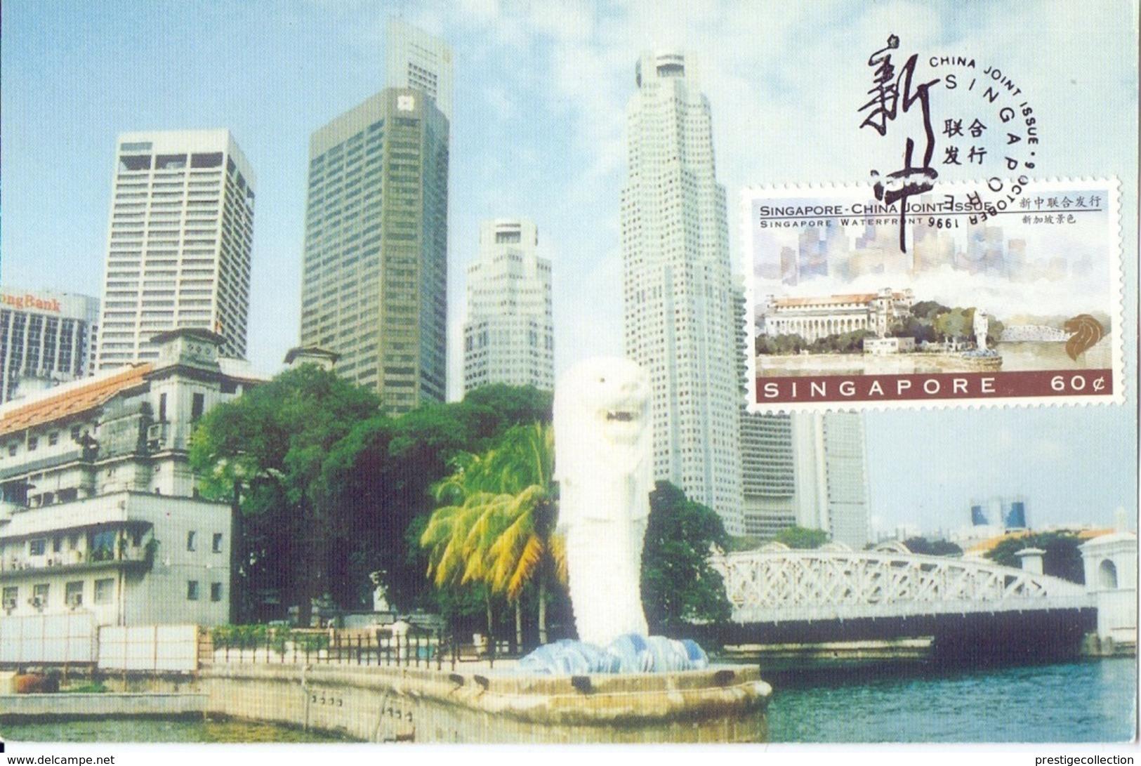 CINA SINGAPORE  MAXIMUM 1996    (GENN200681) - 1949 - ... République Populaire