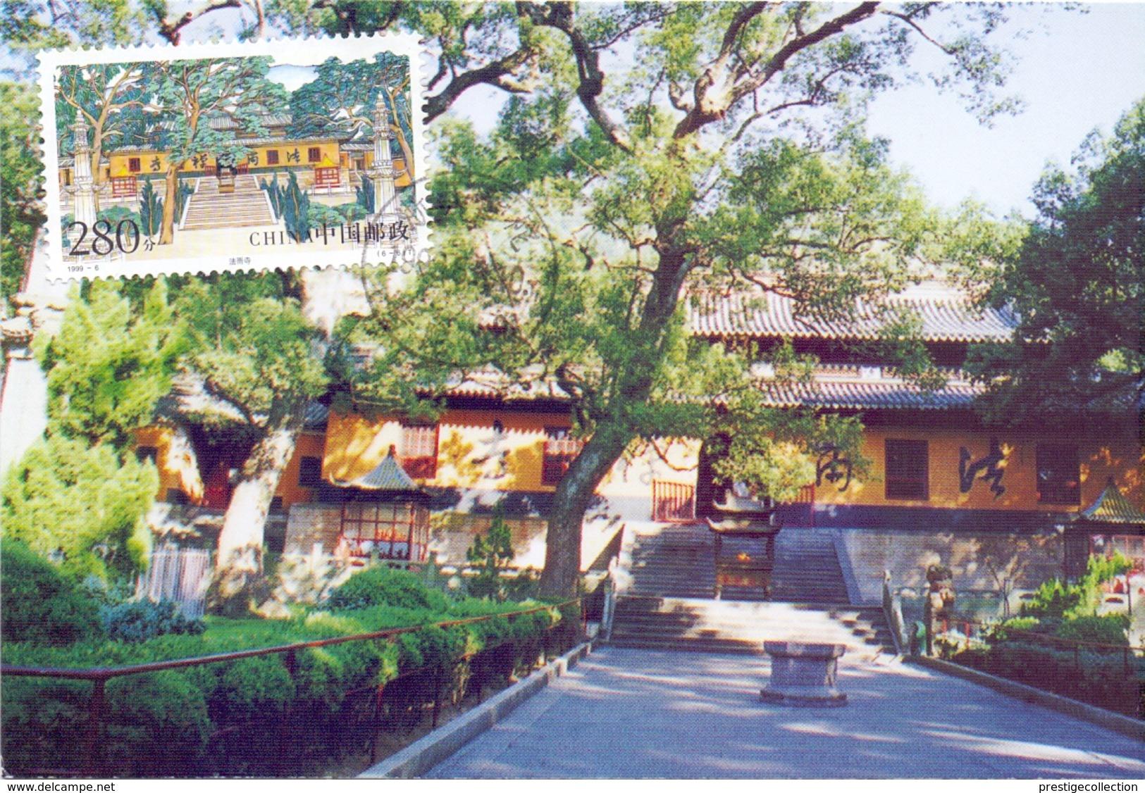 CINA THE FAYU BUDDHIST TEMPLE  MAXIMUM POST CARD  1994   (GENN200692) - Storia Postale