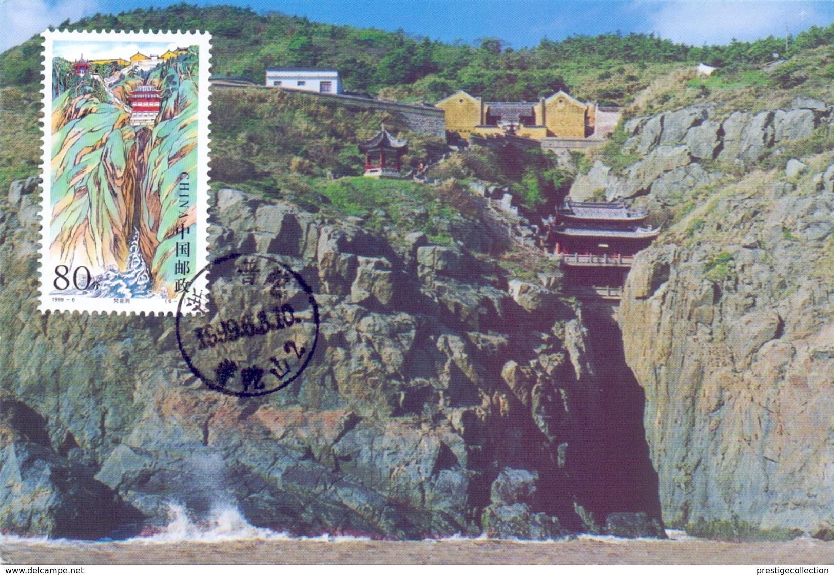 CINA THE SANSKIRT SOUND CAVE MAXIMUM POST CARD  1999   (GENN200696) - 1949 - ... République Populaire