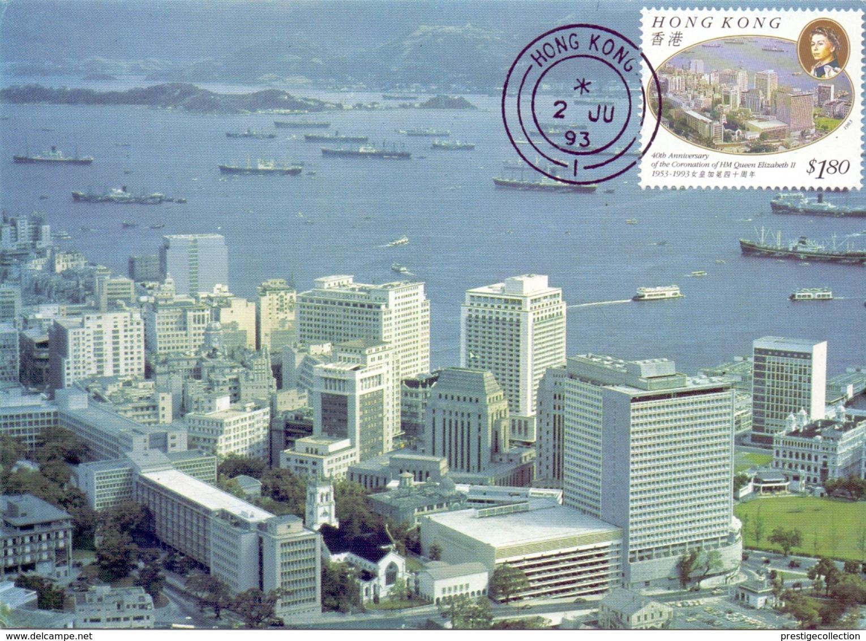 CINA HONG KONG SERIES 8 1993 POST CARD  (GENN200708) - 1949 - ... République Populaire