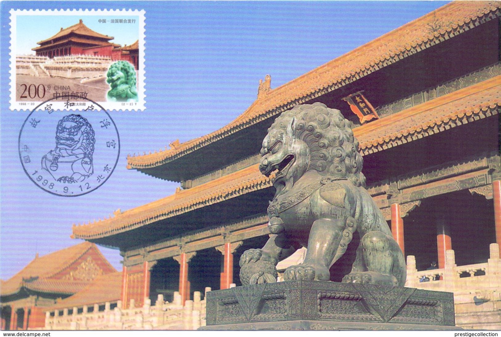 CINA THE POST OFFICE OF MENGHAI COUNTRY YUNAN PROVINCE  MAXIMUM POST CARD  (GENN200712) - 1949 - ... République Populaire