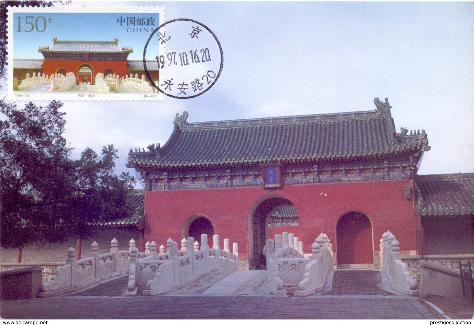 CINA TEMPLE OF HEAVEN BEIJING  MAXIMUM POST CARD  (GENN200736) - 1949 - ... République Populaire