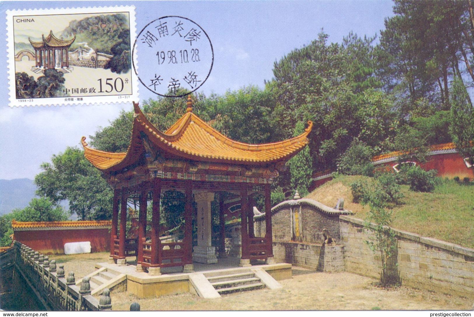CINA IMPERIAL MONASTERY   MAXIMUM POST CARD  (GENN200738) - 1949 - ... République Populaire