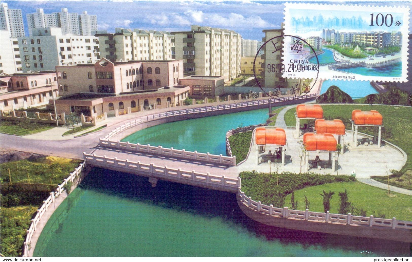 CINA LA NUVELLE ZONE DE DEVELOPPMENT DE PUNTONG A SHANGHAI MAXIMUM POST CARD  (GENN200758) - Ponti