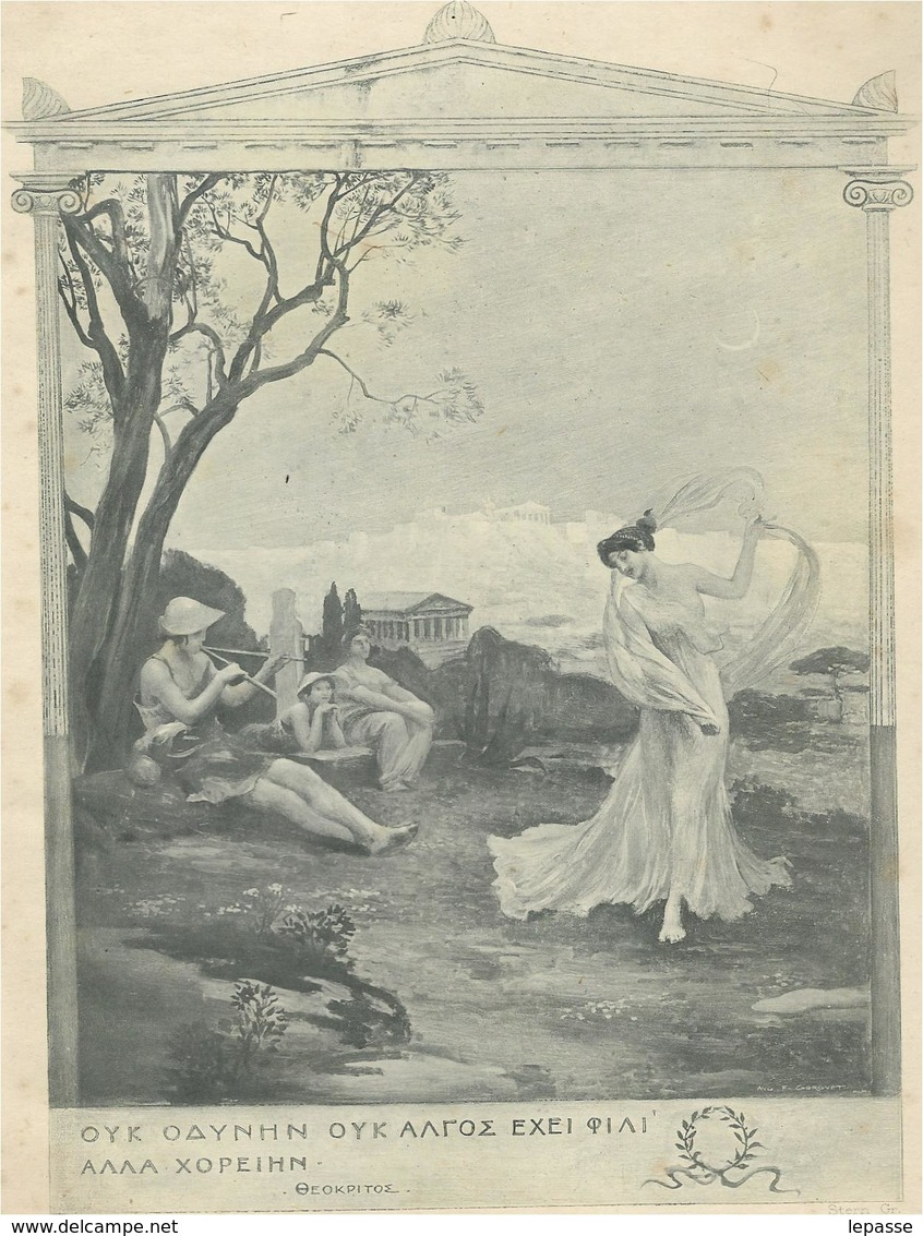 MENU PRESIDENCE DE LA REPUBLIQUE MME LOUBET 20 OCTOBRE 1900 - Menus