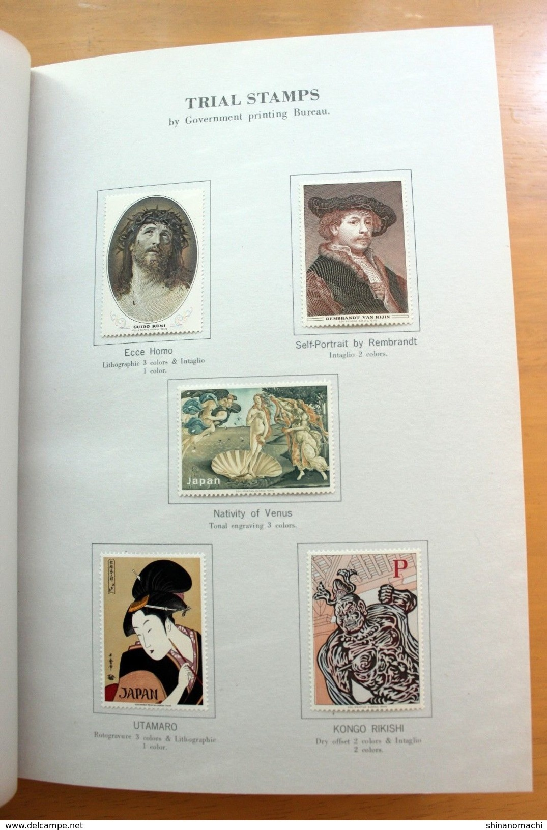 Western Specimen Stamps Printed By Japanese Printing Bureau - Ministry Of Finance  - Unreserved!!! - Collections, Lots & Series
