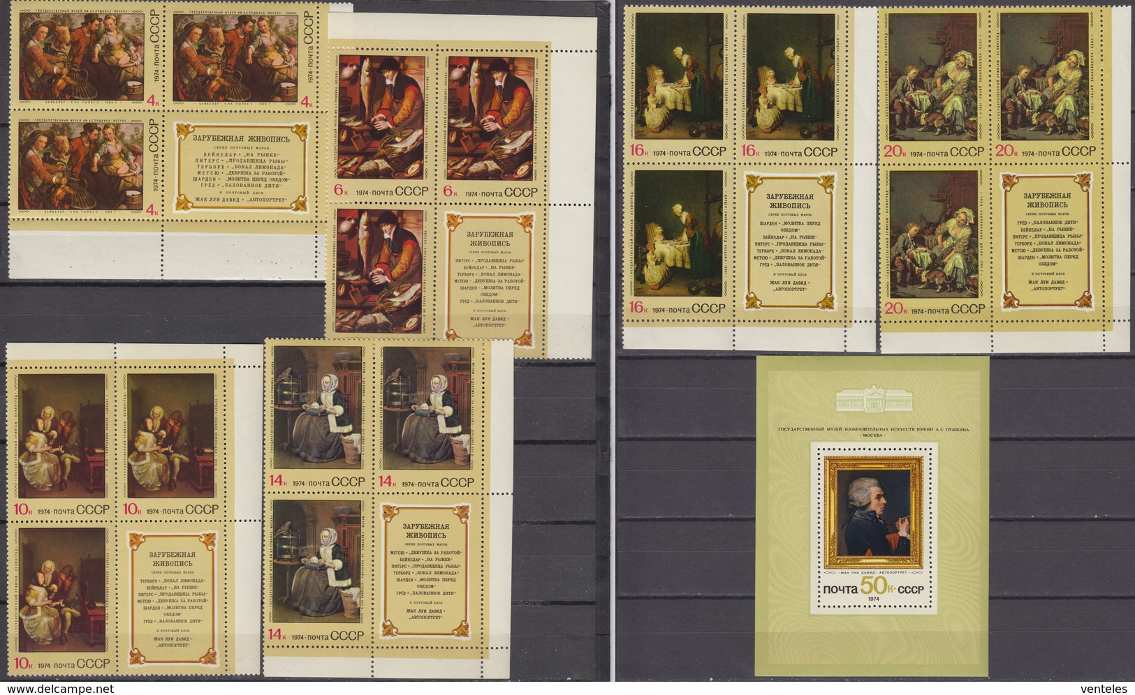 USSR 20.11.1974 Mi # 4301-06 In Blocks Of 4 Bl 99, Paintings Of The European Masters MNH OG - Nuevos