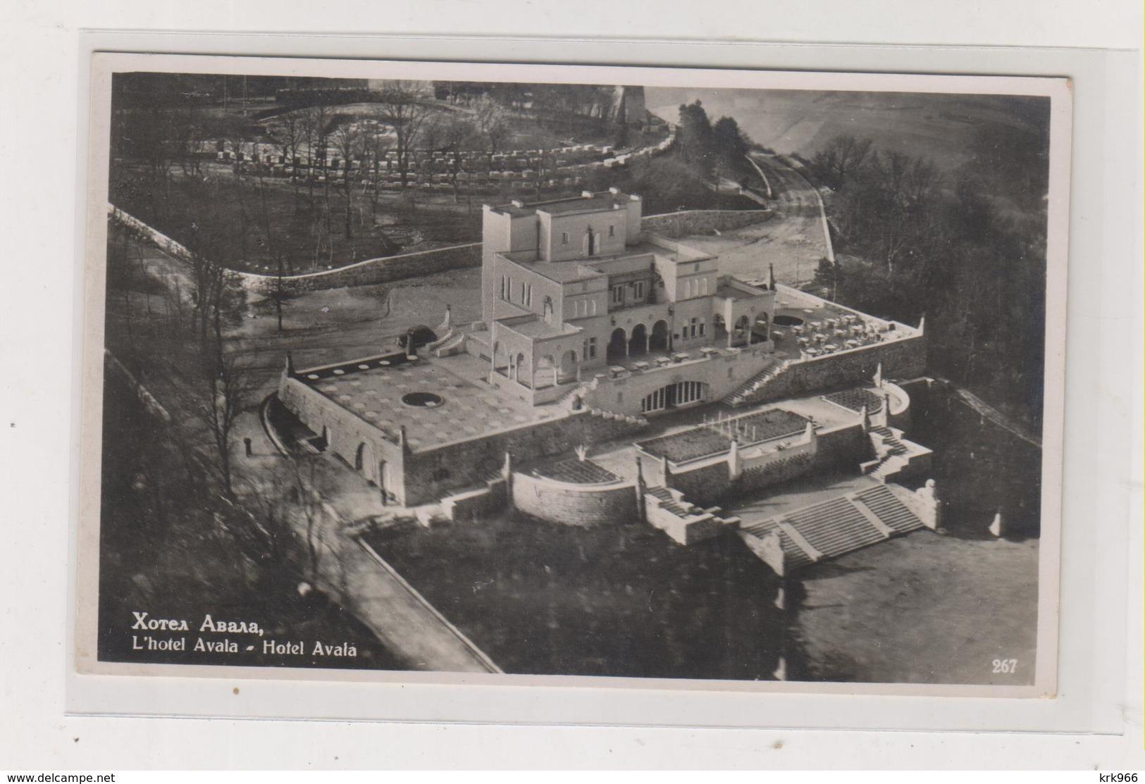 SERBIA AVALA Nice Postcard - Serbie