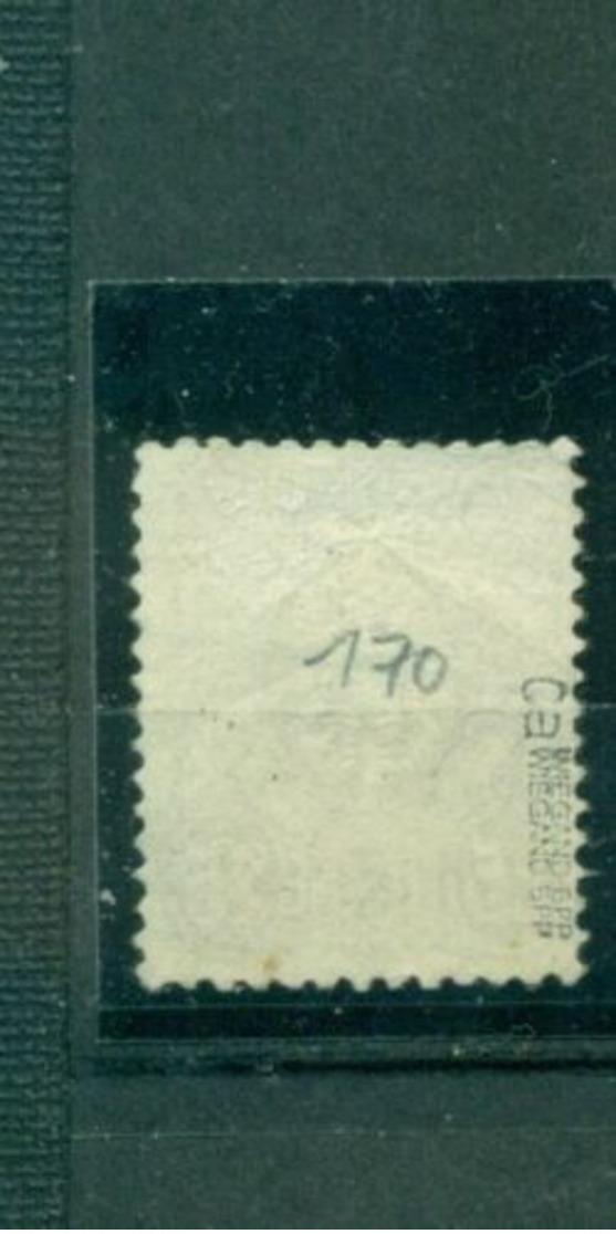 Deutsches Reich, Reichsadler Im Oval Nr. 35 C A Gestempelt BPP Geprüft - Deutschland