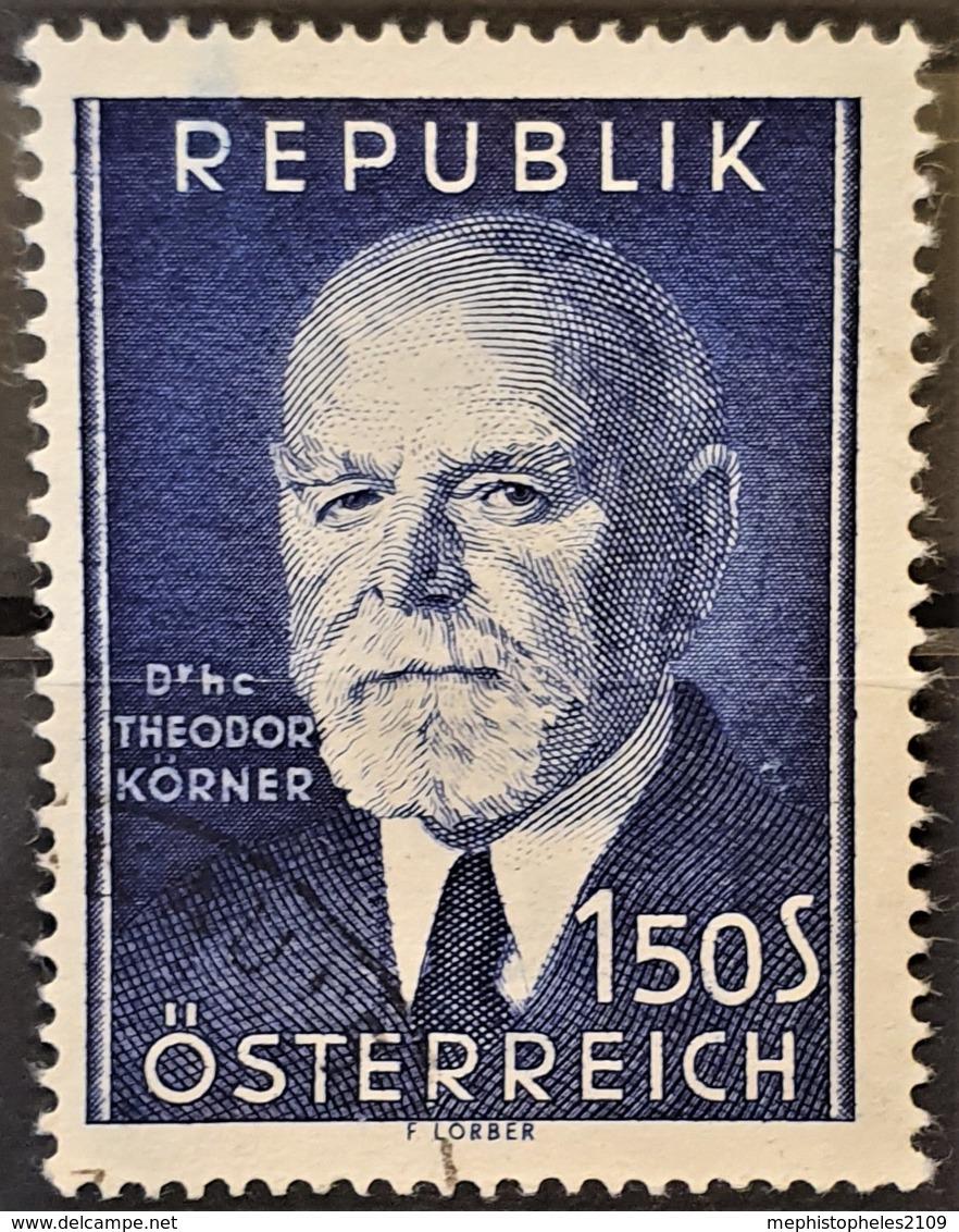AUSTRIA 1953 - Canceled - ANK 995 - Theodor Körner - 1945-60 Oblitérés