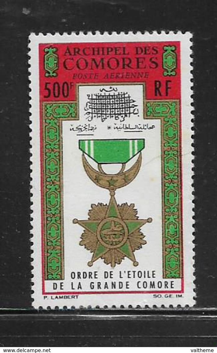 COMORES  ( FRCOM - 45 ) 1964  N° YVERT ET TELLIER  N° 13  N* - Airmail