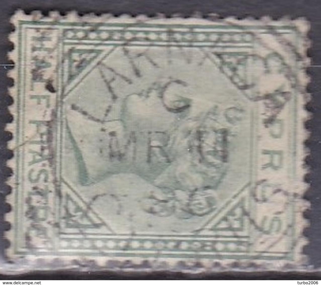 Cancellation LARNACA On CYPRUS 1882 Queen Victoria With WM CA Die I Half Piastre Green Vl. 16 - Cyprus (...-1960)