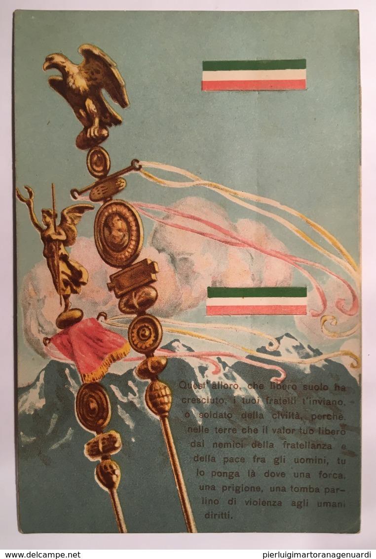 30060 Al Fratello Che Per La Patria Combatte - Heimat