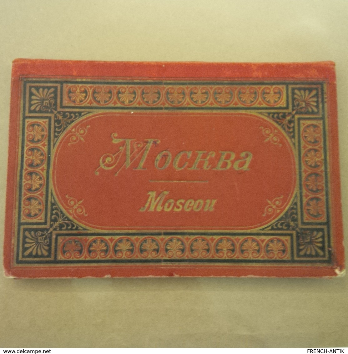 CARNET MOSCOU 24 VUES - Old Paper