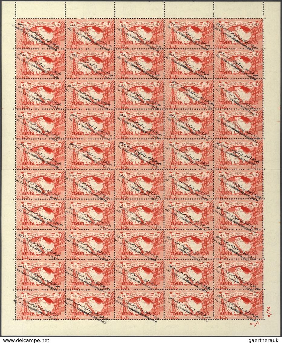 """Jemen - Königreich: 1964, """"FREE YEMEN"""" Handstamps, Accumulation Of Apprx. 315 Stamps, Mainly Within - Yémen"""