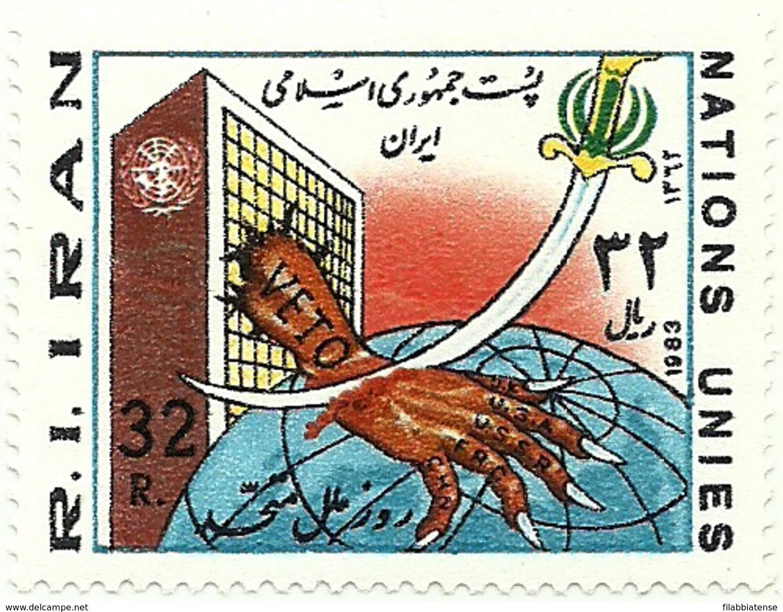 1983 - Iran 1867 Giornata Della Nazioni Unite      C2188 - ONU
