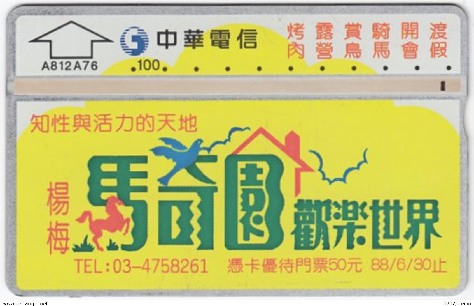 TAIWAN A-723 Chip Chunghwa - 860G - Used - Taiwan (Formosa)