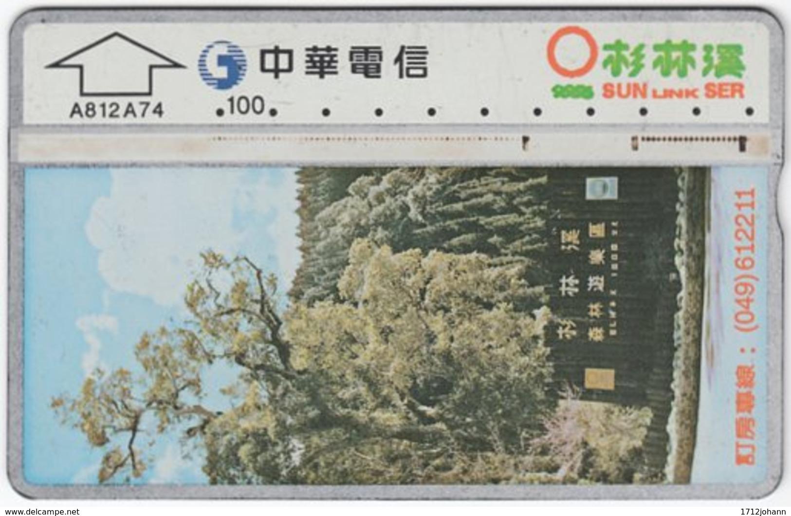 TAIWAN A-725 Chip Chunghwa - Plant, Tree - 823H - Used - Taiwan (Formosa)