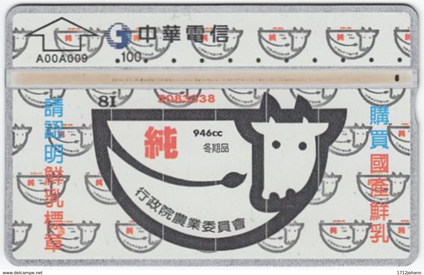 TAIWAN A-774 Chip Chunghwa - Cartoon, Animal, Cow - 016E - Used - Taiwan (Formosa)