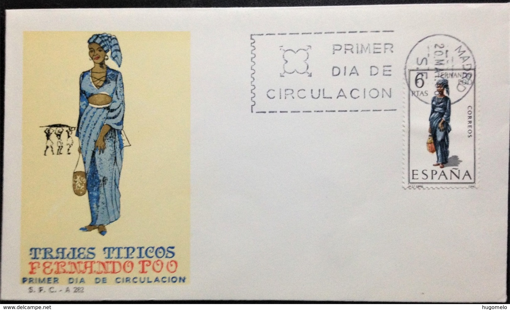 """Spain, Uncirculated FDC, """"Typical Costumes"""", """"Ethnograpy"""", """"Fernando Poo"""", 1968 - FDC"""