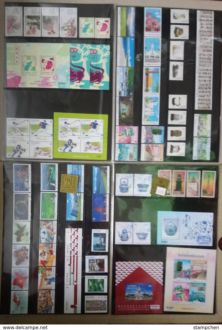 Rep China Taiwan Complete Beautiful 2019 Year Stamps Year -without Album - Collections, Lots & Series