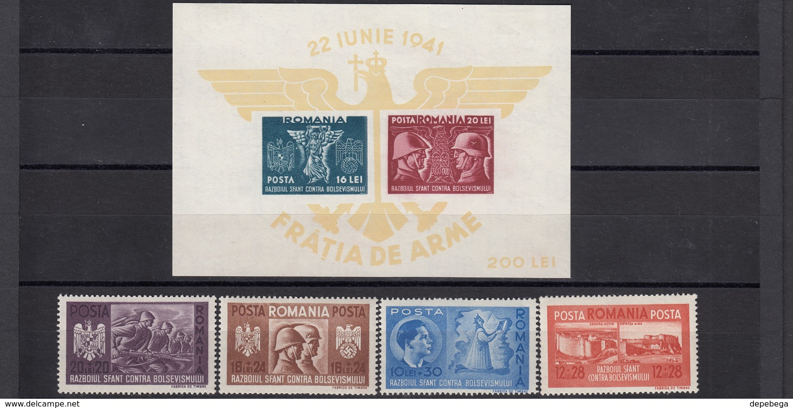 Romania - Fratia De Arme Romano-Germana. Waffenbrüderschaft Mit Deutschland, 706-709 MNH + Block 17 MH. - 1918-1948 Ferdinand, Carol II. & Mihai I.
