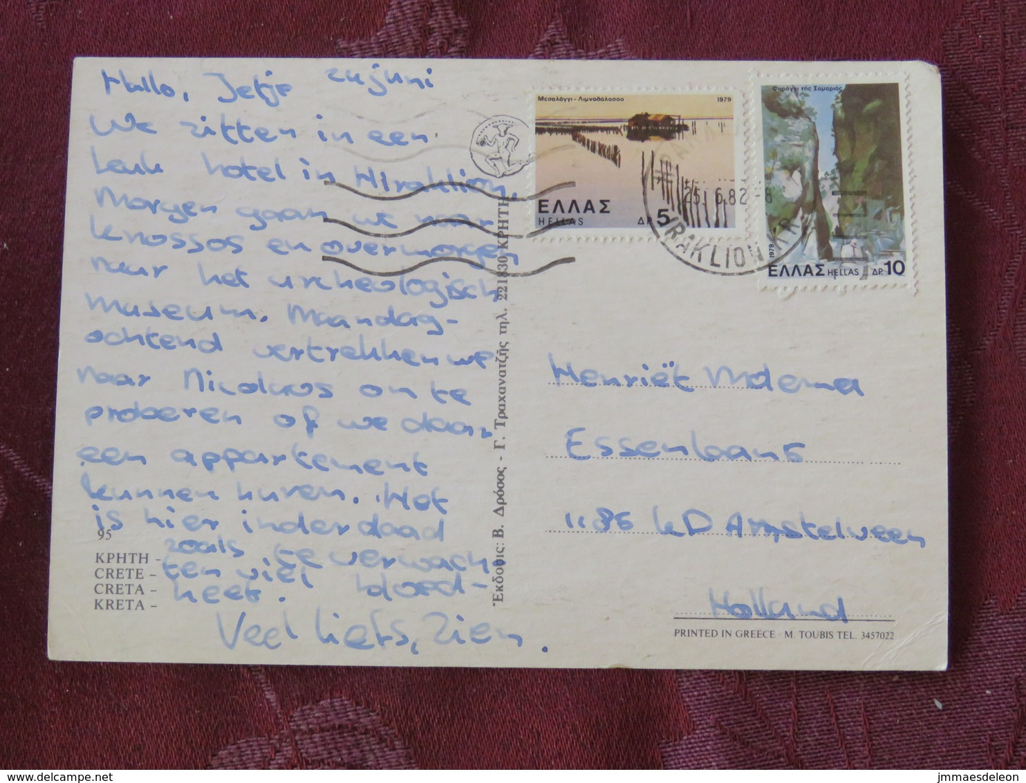 "Greece 1982 Postcard ""Crete Multiview People Handicraft"" To Holland - Missolonghi Salt Lake - Samarias Gorge - Greece"