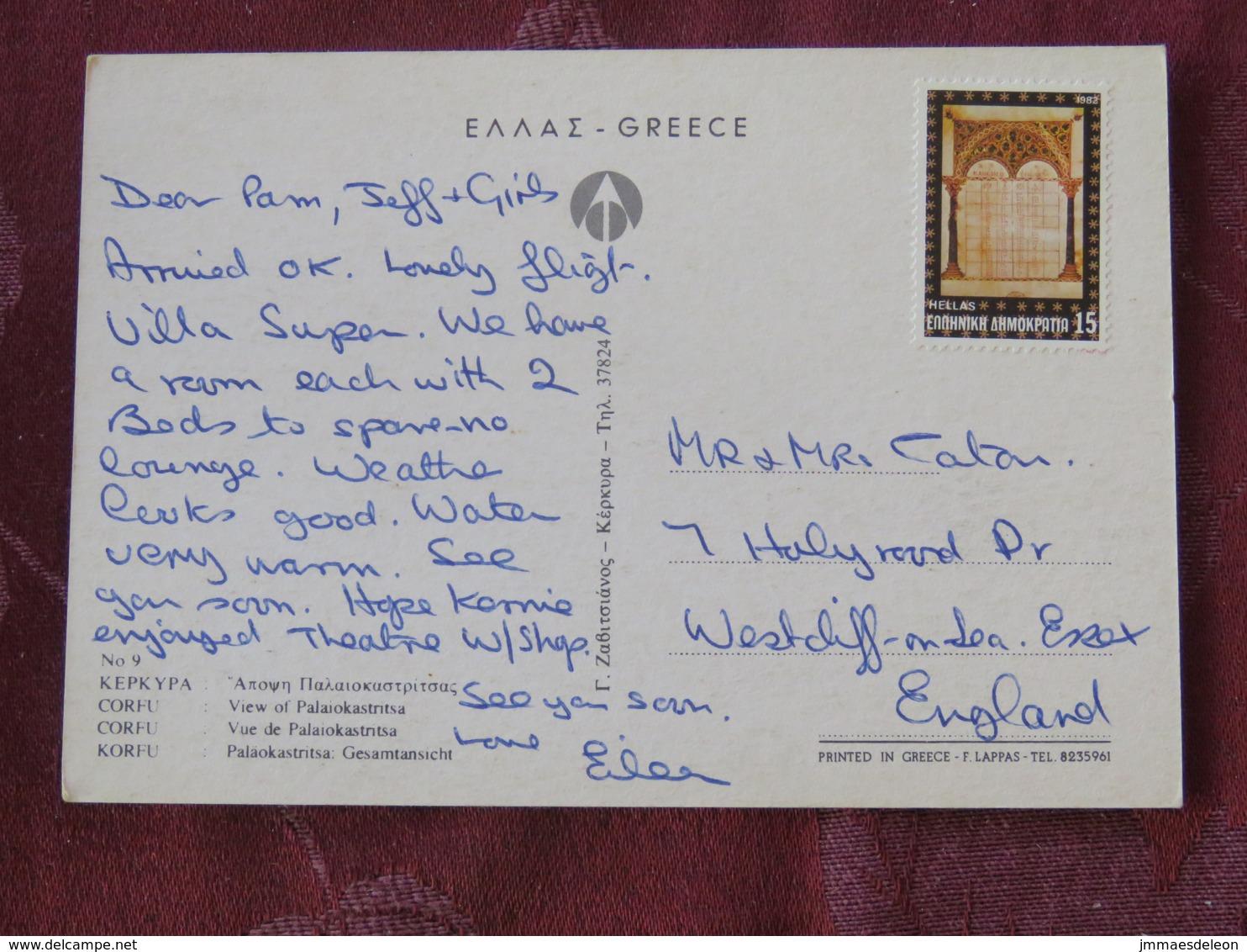 "Greece 1982 Postcard ""Corfu Palaiokastritsa"" To England - Byzantine Book Illustration - Greece"