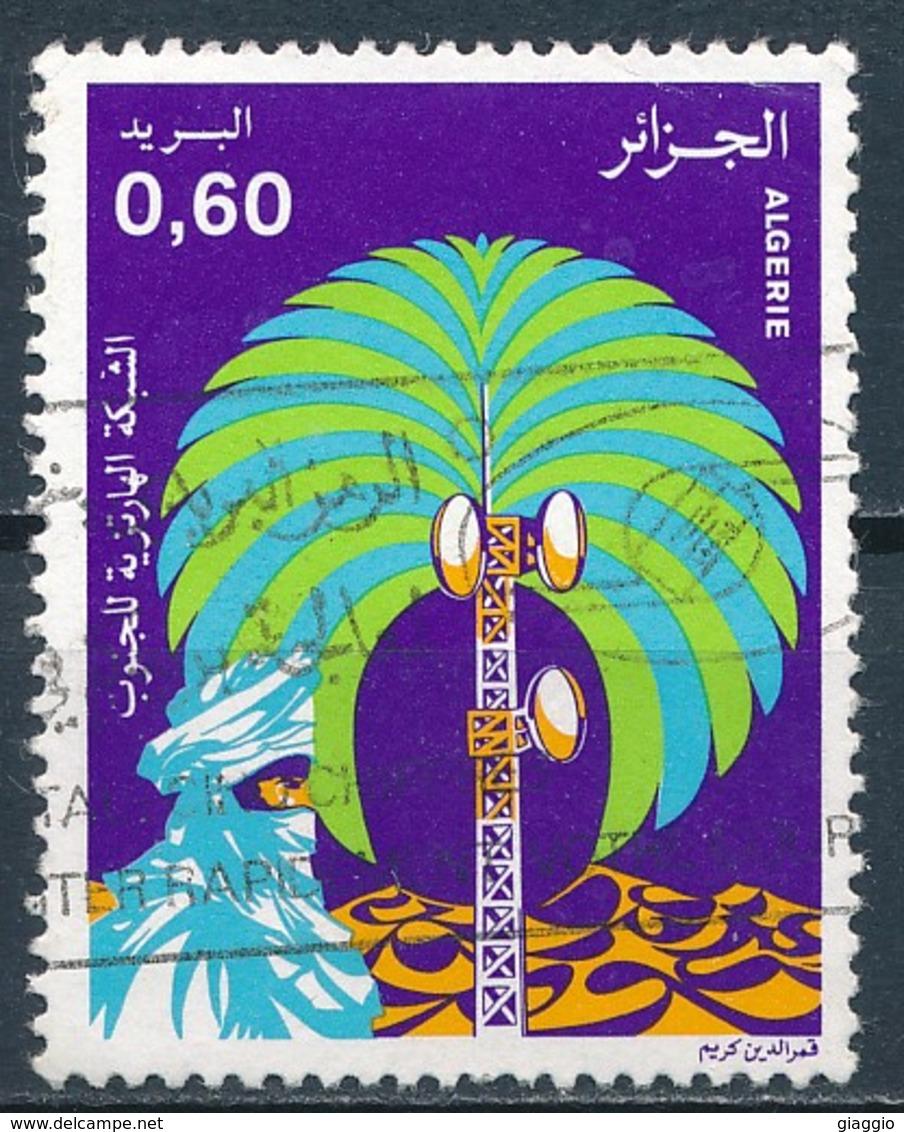°°° ALGERIA ALGERIE - Y&T N°875 - 1986 °°° - Algeria (1962-...)