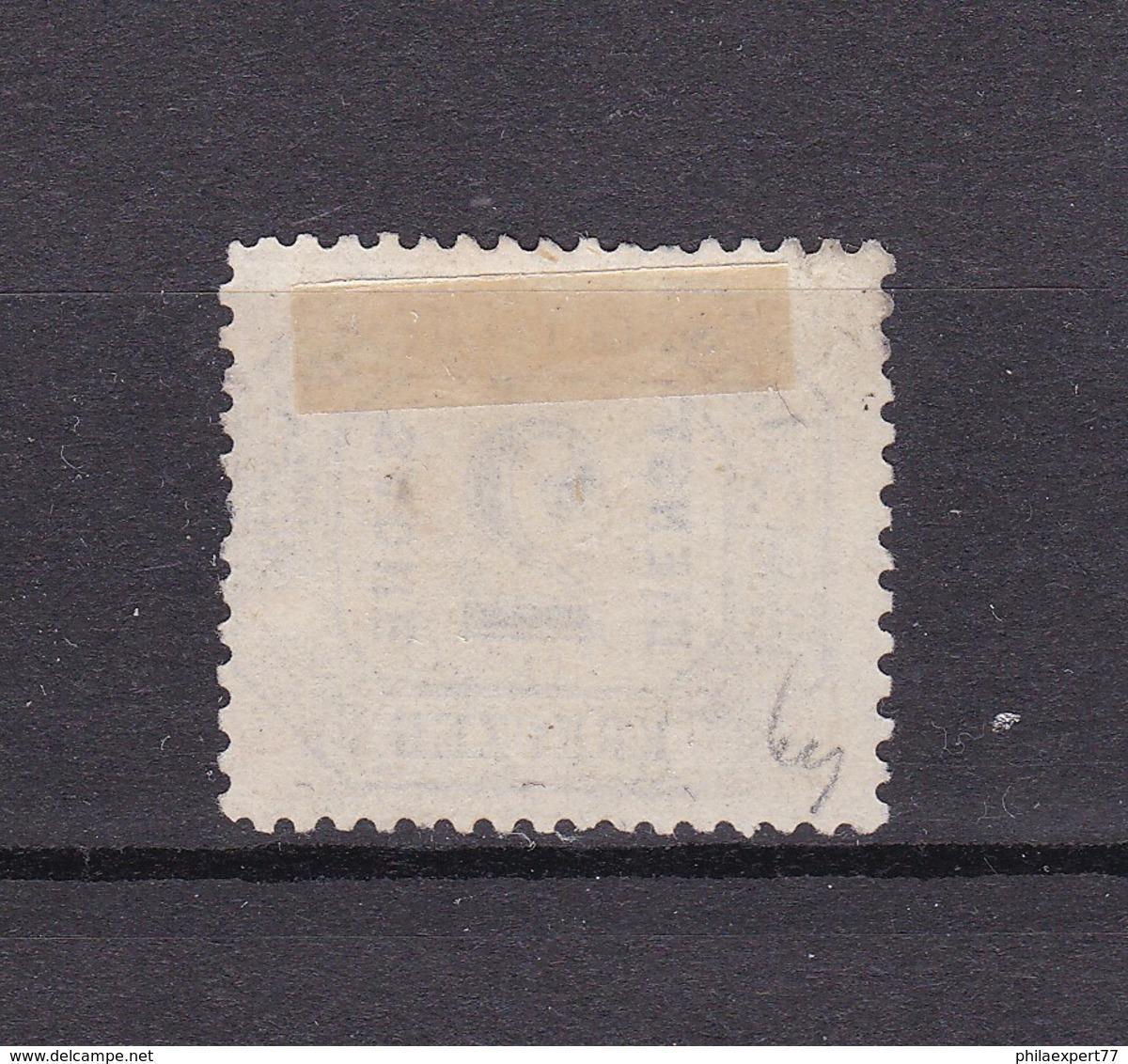 Norddeutscher Postbezirk - Dienstmarken - 1870 - Michel Nr. 7 - Ungebr. - 50 Euro - North German Conf.