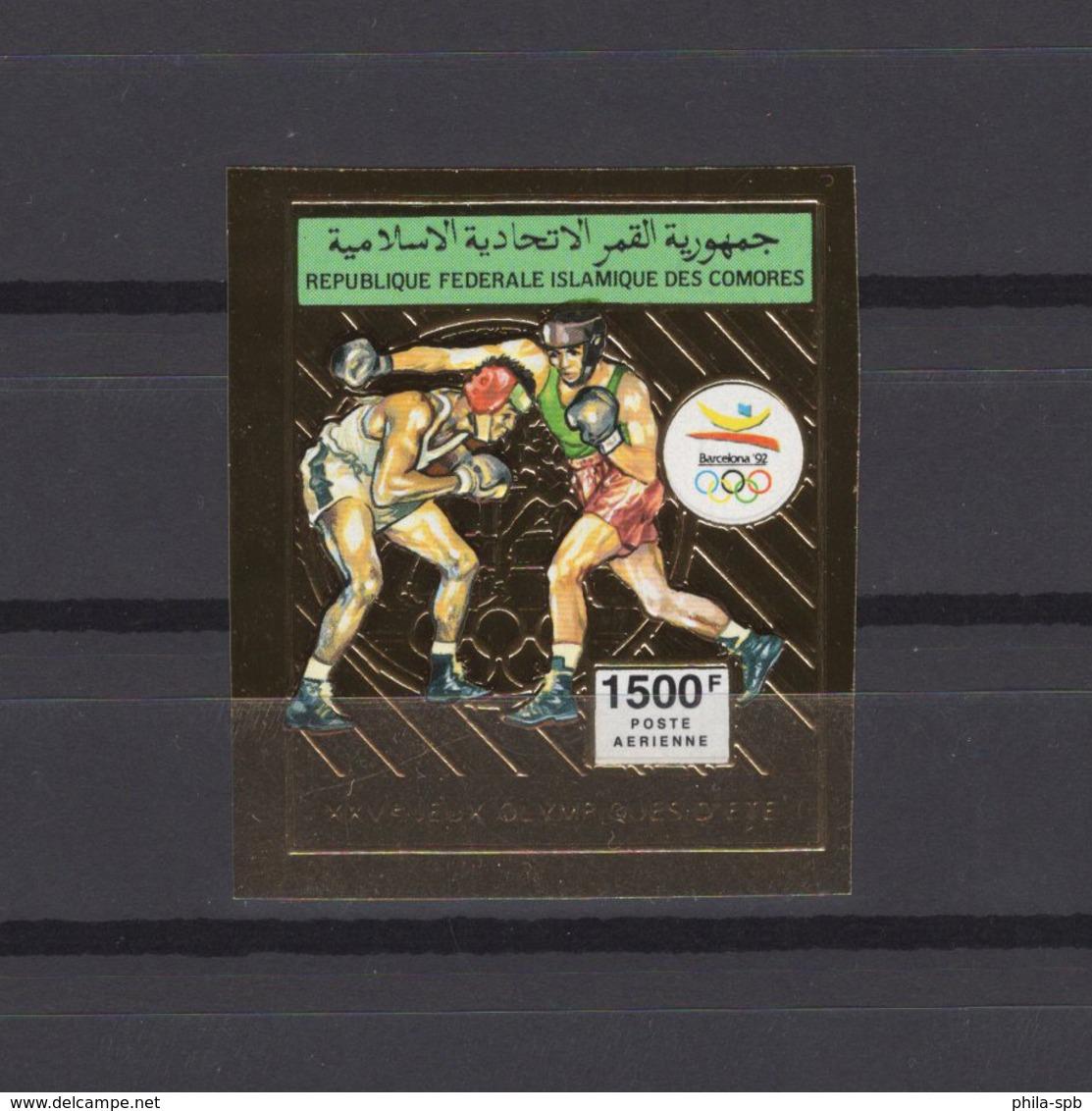 COMOROS 1992. Mi# 1003B, CV € 20, Imperf, Golden Foil, Olympics - Summer 1992: Barcelona