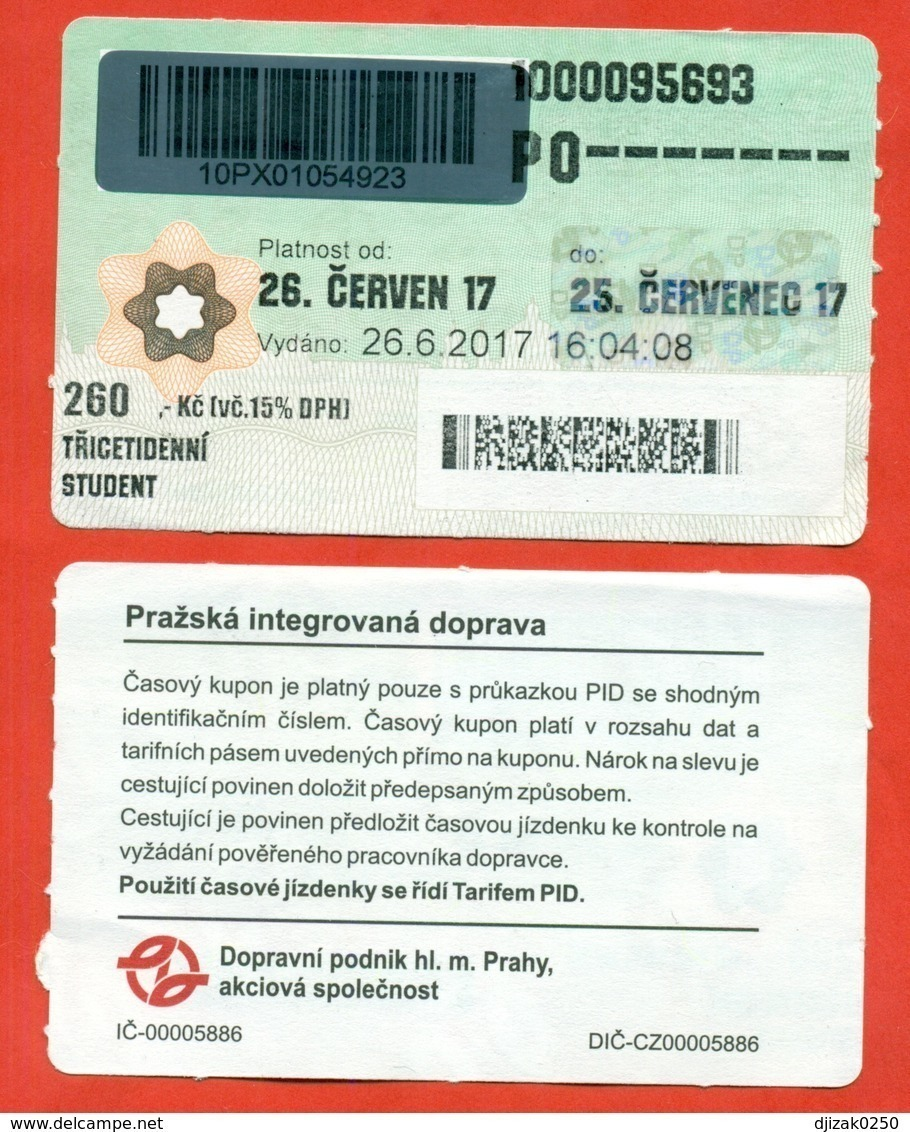 Czech Republic. City Praha. - Season Ticket