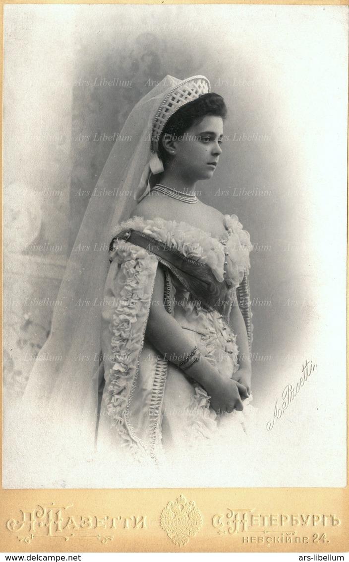 REPRO / Photo / ROYALTY / Grand Duchess Elena Vladimirovna Of Russia - Reproductions