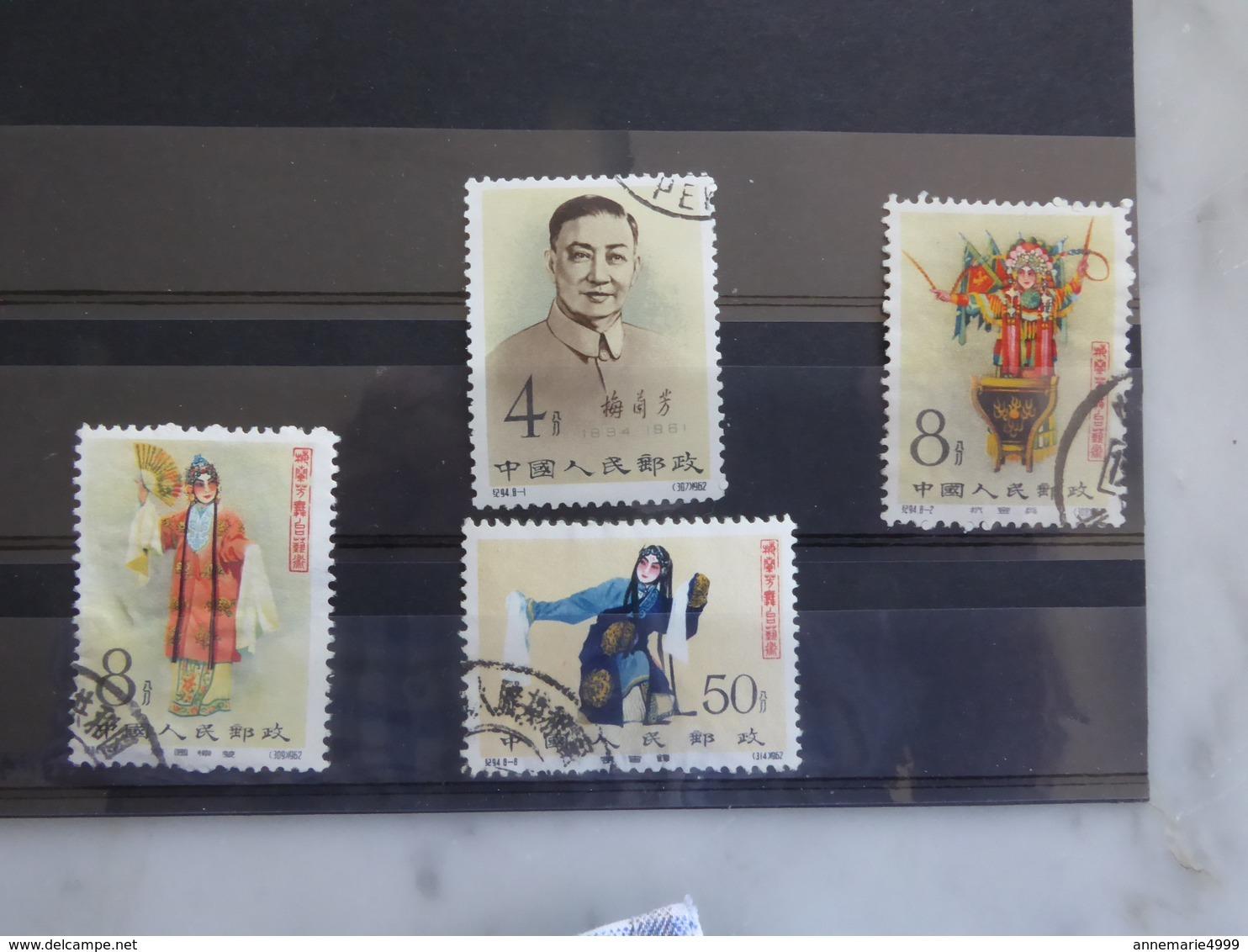 CHINE Mei Lan Fang  Voir Scans Et Commentaire - 1949 - ... Volksrepubliek